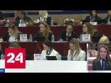 В столице стартовал Гран-при по художественной гимнастике - Россия 24