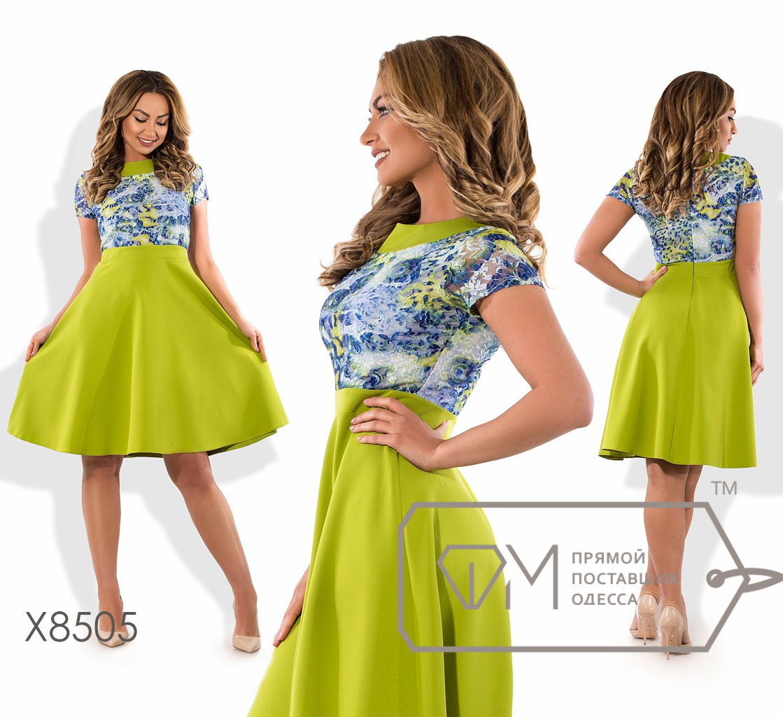 Платье № х8505