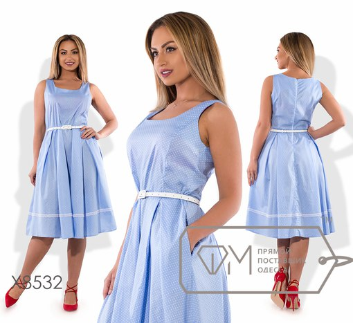Платье № х8532