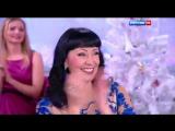 Денис Майданов,Таисия Повалий и Натали-Вечная любовь