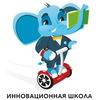 Инновационная школа скорочтения BeBrain.Оренбург