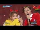 HOT KIM YOUNG CHUL JEA - An Ordinary Christmas, 김영철51228아 - 크리스마스 별거 없어 20171216