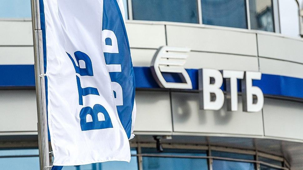 ВТБ Банк - www.vtb.com.ua