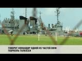 Полученные ВМС Аргентины сигналы не помогли определить местоположение подлодки San Juan