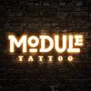 Модуль – татуировка в Томске