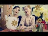 Хорошие девчата, заветные подруги Мария Савина и Анастасия Бондаренко приглашают вас 1 апреля во Дворец искусств на музыкальный