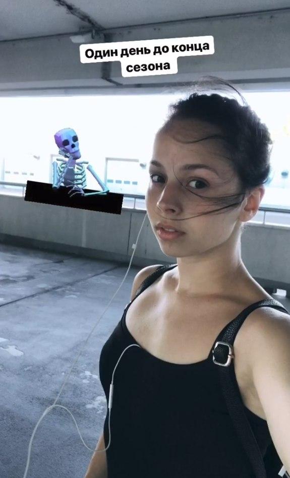 Бетина Попова - Сергей Мозгов - Страница 20 NjkAmYN92tw