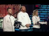 Адская кухня 1 (3) сезон 10 Выпуск (Эфир 22.11.2017) HD 1080р