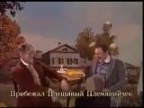 Богатство русского языка!К просмотру обязателен!))