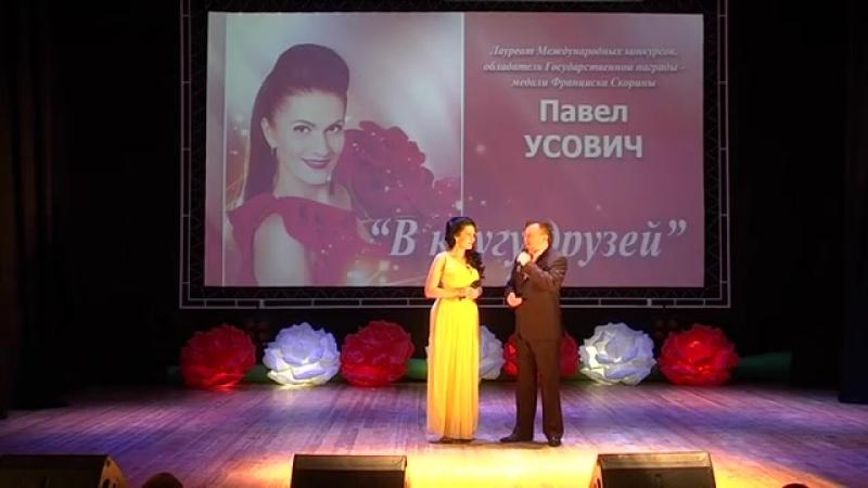 15-летие творческой деятельности отметила Ольга Горничар (1)