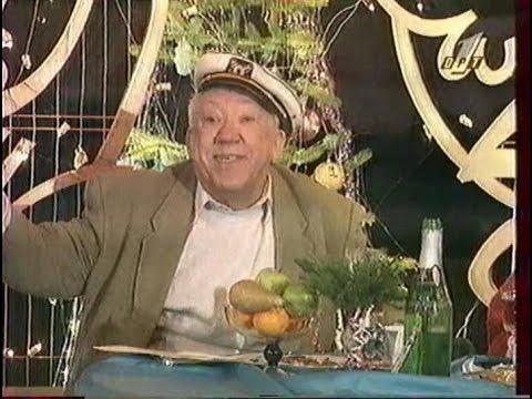 Клуб Белый попугай (1995.12.31)
