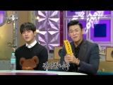 [06.12.17] SBS Radio Star, эпизод 546 (Хоя)
