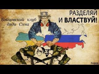 Украинец о России: Удивительно, но русские по-прежнему любят украинцев