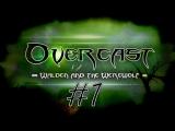 Overcast Walden and the Werewolf &gt Скримеры и змей-переросток &gt #1