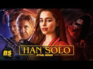 «Хан Соло_ Звёздные Войны. Истории» – второй трейлер(официальное русское видео)