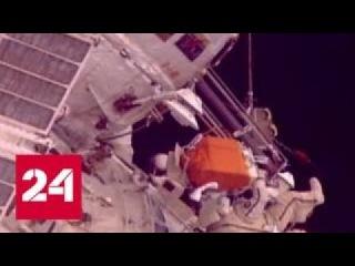 Выход в открытый космос: Мисуркин и Шкаплеров работали с филигранной точностью -...