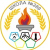 ГБОУ школа-интернат №289