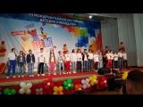 Сборная Команда КВН г. Астрахани 7 Международный Фестиваль г. Анапа 2017 Детский КВН