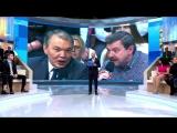 Время покажет. Выпуск от 11.01.18: Российский газ в Европе.