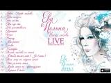 Ева Польна - (Альбом) - Поёт любовь