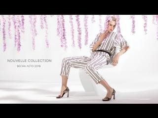 Nouvelle Collection. Весна-лето 2018
