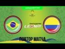 Бразилия - Колумбия. Повтор 14 ЧМ 2014 года