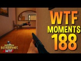 PUBG Funny WTF Moments Highlights Ep 188 (playerunknown's battlegrounds Plays)