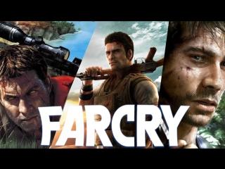 Far Cry Марфон ✐ РИСУЮ ЗА ФОЛЛОВ, DRAWING FOR FOLLOW