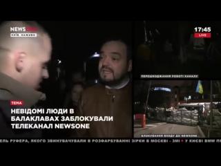 Киев. 4 декабря, 2017 .(видео А.Шария)Блокирование NewsOne