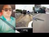 Водитель микроавтобуса пытался стать популярным блогером и попал в аварию