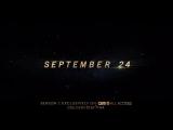 Звездный путь: Дискавери (мини-промо) / Star Trek: Discovery