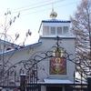 Беседка храма «Неупиваемая Чаша», Челябинск