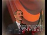 Эдуард Зарицкий в передаче Элеоноры Езерской Музыкальный салон (БТ, март 1999 года)