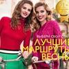 Бизнес и красота.Гомель-Беларусь