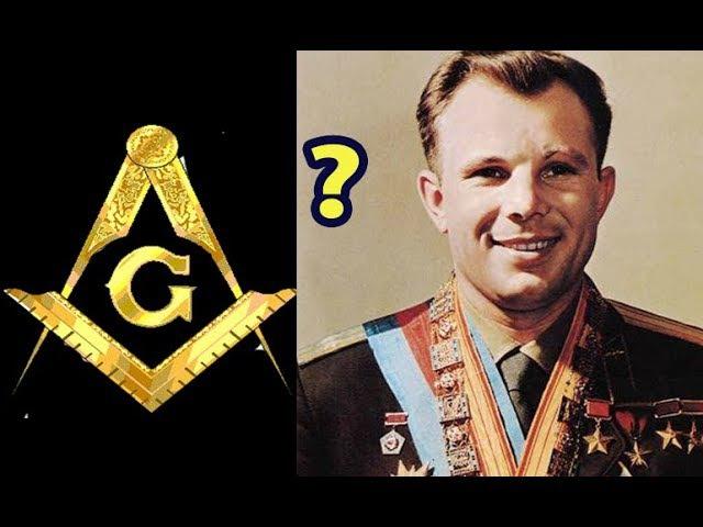 Масонский Орден Гагарина, Первый Полёт в Космос, Плоская Земля