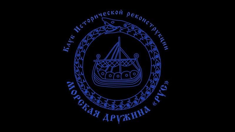 Тожественная закладка киля Лодьи Фарелинг На судоверфи