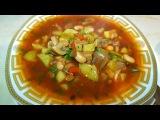 Постное овощное рагу с фасолью в горшочках, цыганка готовит. Тушоные овощи. Gipsy cuisine.