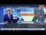 Россия 24: В Сочи стартовал «Кубок Газпром нефти»