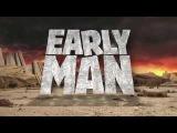 EARLY MAN - New Trailer (International) - Starring Eddie Redmayne, Tom Hiddleston & Maisie Williams