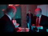 Эксклюзив   Полицейский с Рублевки - 2   Содомиты (480p).mp4