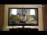 Мелодрама Вторая молодость (фильм 2018) - канал Россия-1 - Анонс - Трейлер