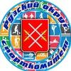 Спорткомитет Рузского округа