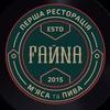 FAЙNA MUSIC PUB - ФАЙНА МЬЮЗИК ПАБ