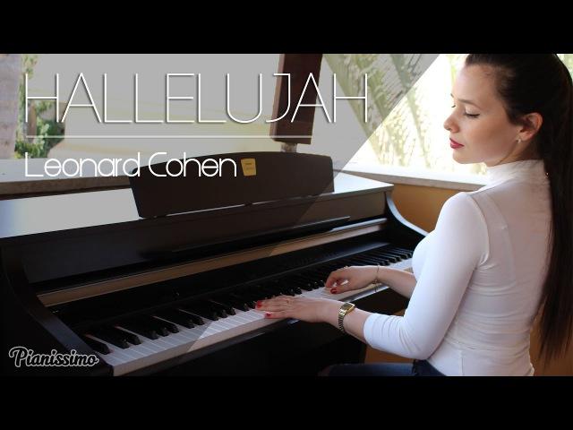 Leonard Cohen Hallelujah Piano Cover by Yuval Salomon
