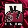 Магазин «НОВЫЕ ТКАНИ» – ИТАЛЬЯНСКИЕ ТКАНИ