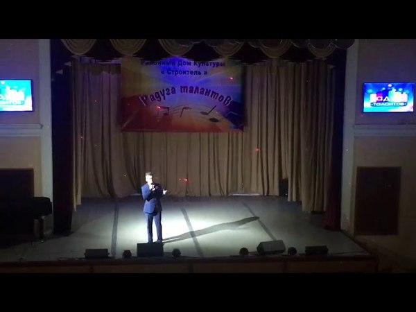 Для меня нет тебя прекрасней - Андрей Крухмалев