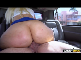 Alexis andrews (big booty stripper takes the ride / bb16334)[2018, amateur, big ass, big booty, doggystyle, facial, 1080p]