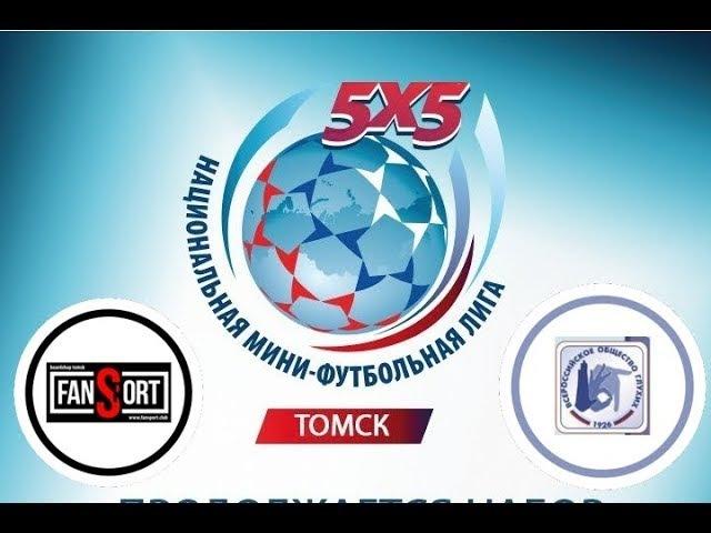 ТФГ FanSport 8 3 II тур