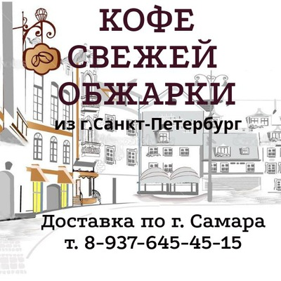 Кофе в зёрнах jacobs cafe creme bankett medium