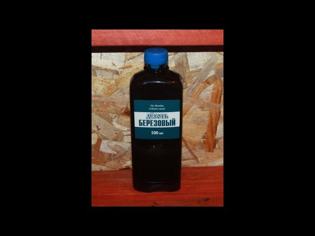 Русское масло для кур несушек лекарство от 100 болезней